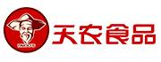 广东天农食品威廉希尔注册登录