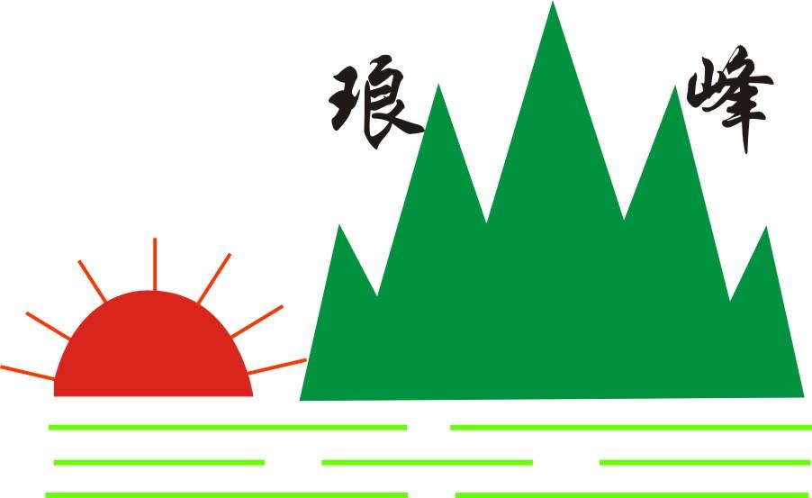 德阳市琅峰大奖网备用网址大奖网app官方下载