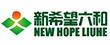 广州新希望