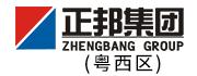 江西正农通网络科技大奖网app官方下载茂名分公司